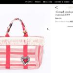 IoDonna.it - 45 regali moda per la festa della mamma 2019